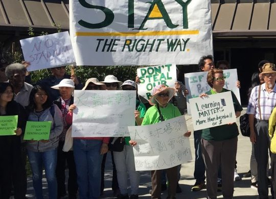 Organizing Delivers The Goods: Residents Win Against A's Laney College Location