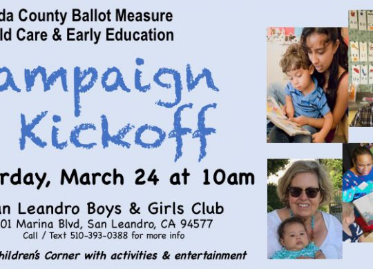 Come Out Saturday 3/24 in Support of Child Care & Early Education Access